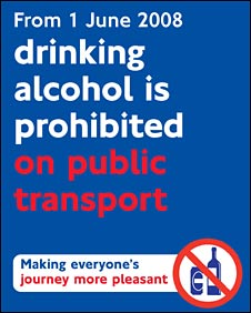 alcohol should be banned in public Should smoking be banned argumentative essay , feedback such as , public places like markets and streets so didn't work with prohibition on alcohol.